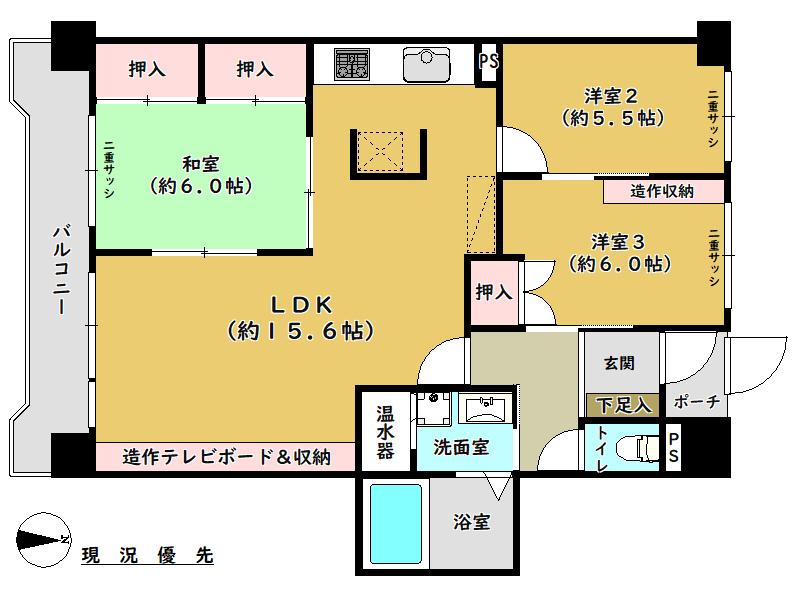 ふよう香椎浜ハイツD三号棟